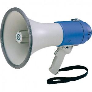standard-megaphone__02571_zoom